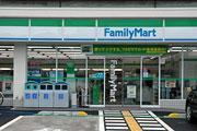ファミリーマート若松町店