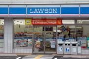 ローソン豊岡大手町店